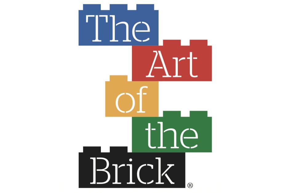 TheArtBrick Logo PMS 2