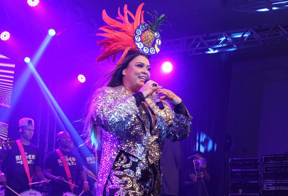 Discoteca do Chacrinha Credito Brazil News